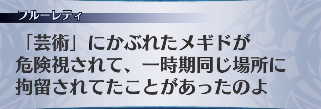 f:id:seisyuu:20190909140900j:plain