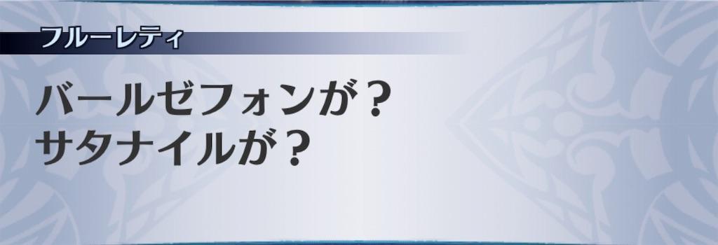 f:id:seisyuu:20190909141030j:plain