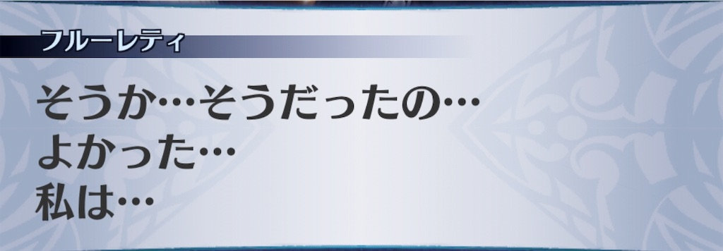 f:id:seisyuu:20190909141215j:plain