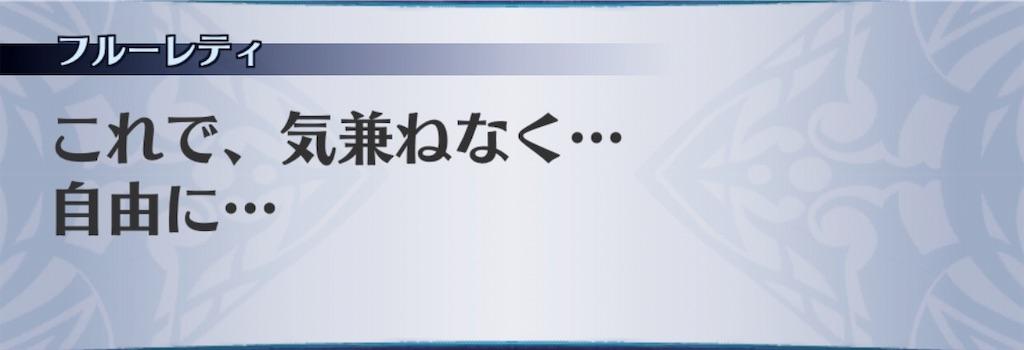 f:id:seisyuu:20190909141219j:plain