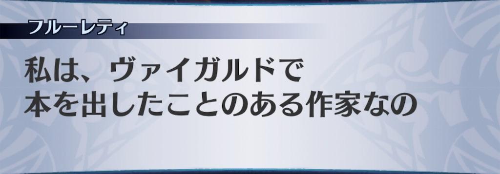 f:id:seisyuu:20190909141531j:plain
