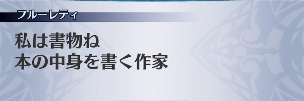 f:id:seisyuu:20190909141643j:plain
