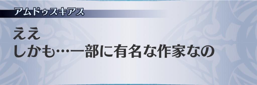f:id:seisyuu:20190909141656j:plain