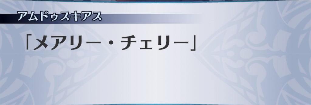 f:id:seisyuu:20190909141731j:plain