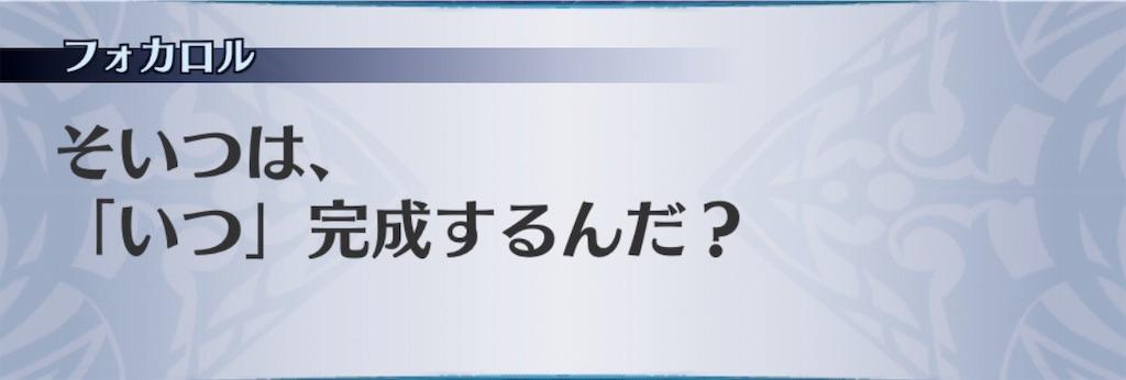f:id:seisyuu:20190909142756j:plain