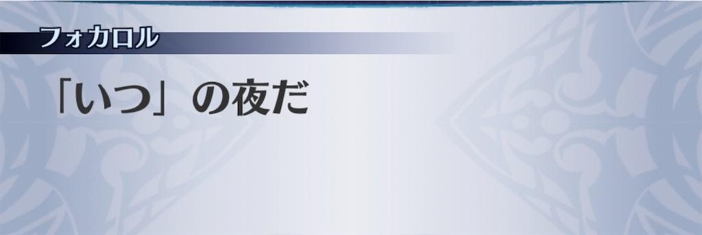 f:id:seisyuu:20190909142817j:plain