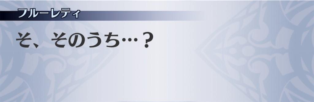 f:id:seisyuu:20190909142821j:plain