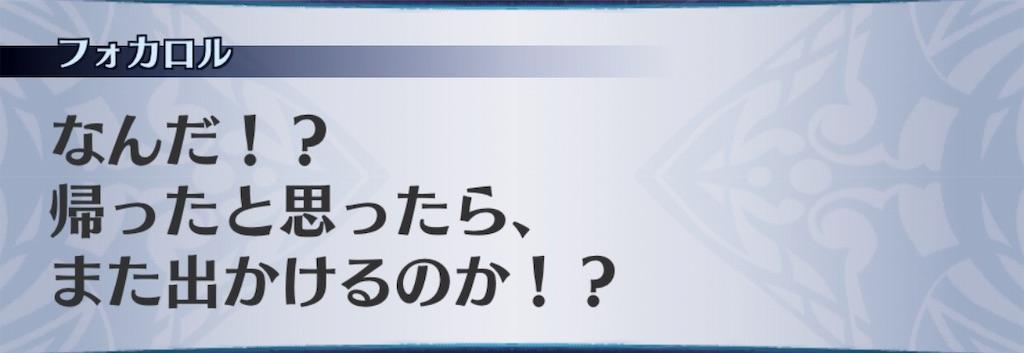 f:id:seisyuu:20190909143223j:plain
