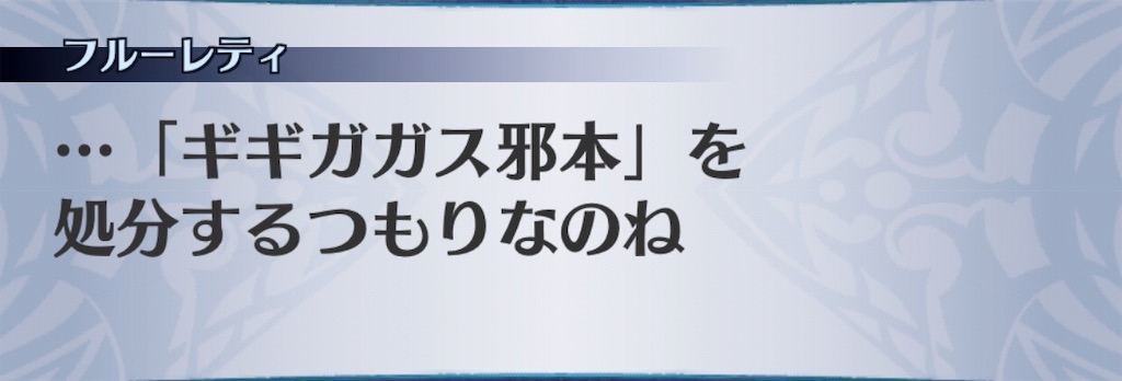 f:id:seisyuu:20190909143228j:plain