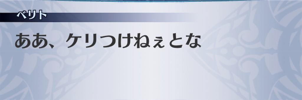 f:id:seisyuu:20190909143231j:plain