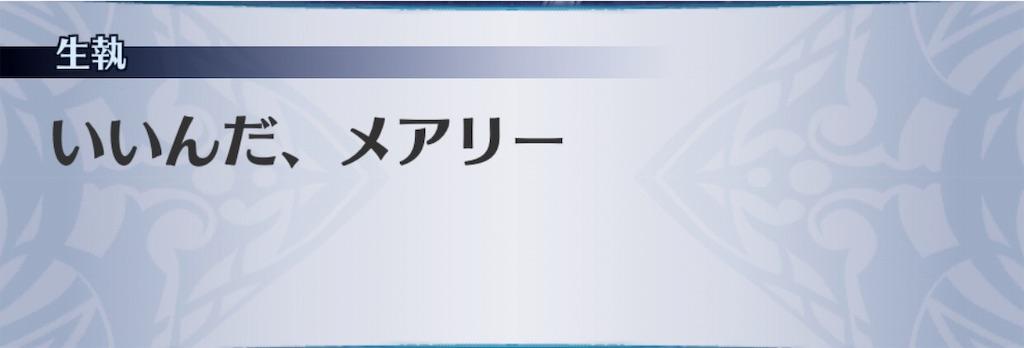 f:id:seisyuu:20190909143239j:plain
