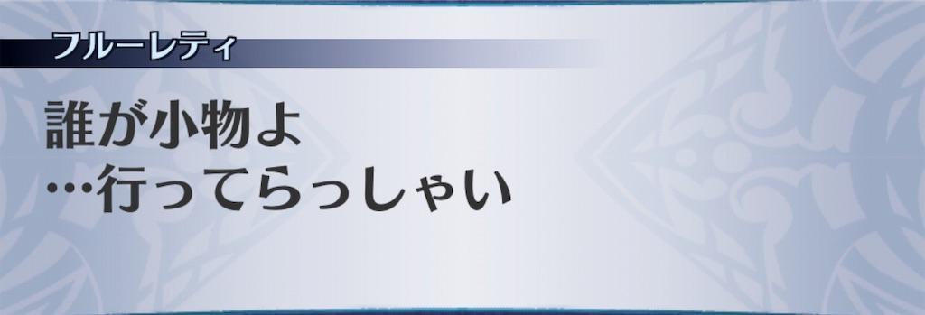 f:id:seisyuu:20190909143404j:plain
