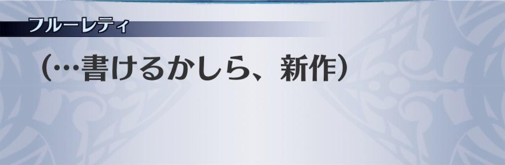 f:id:seisyuu:20190909143419j:plain