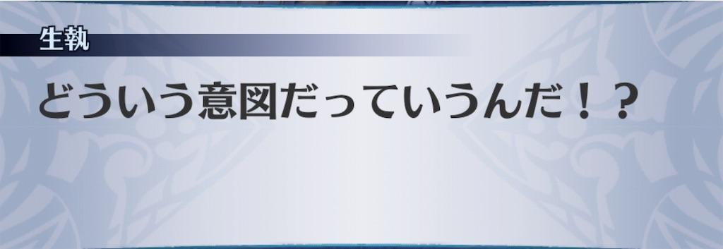 f:id:seisyuu:20190911190102j:plain