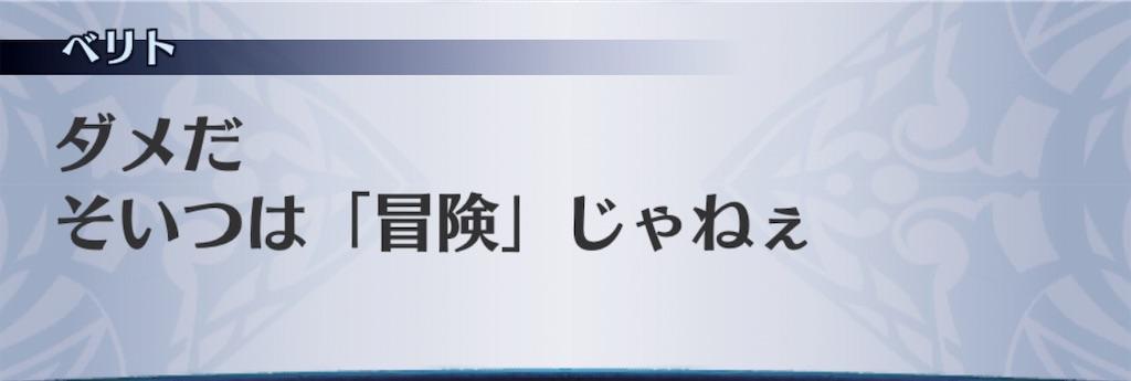 f:id:seisyuu:20190911190721j:plain