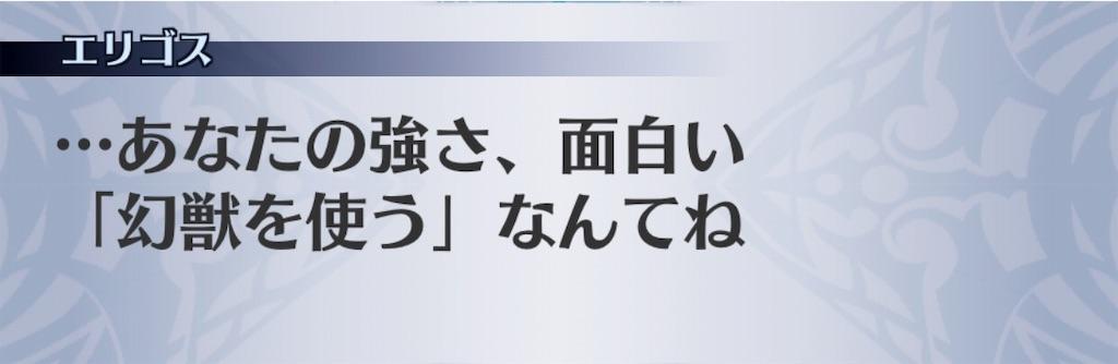 f:id:seisyuu:20190911191319j:plain