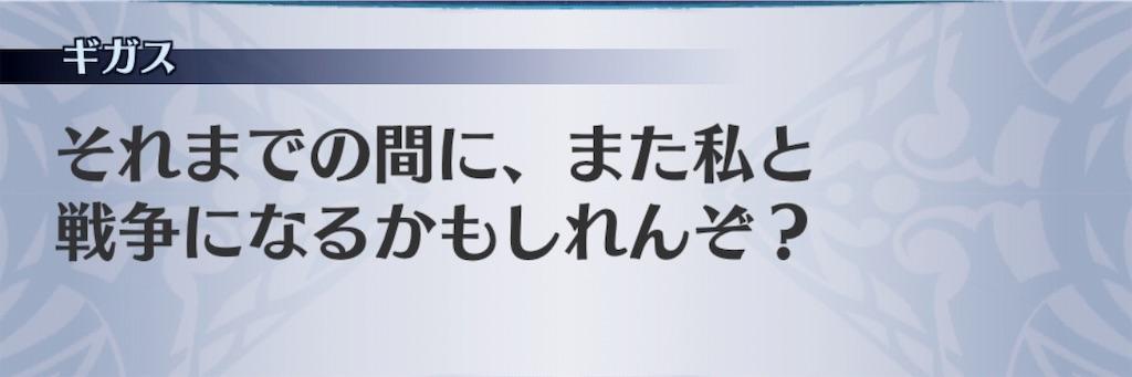 f:id:seisyuu:20190911191730j:plain