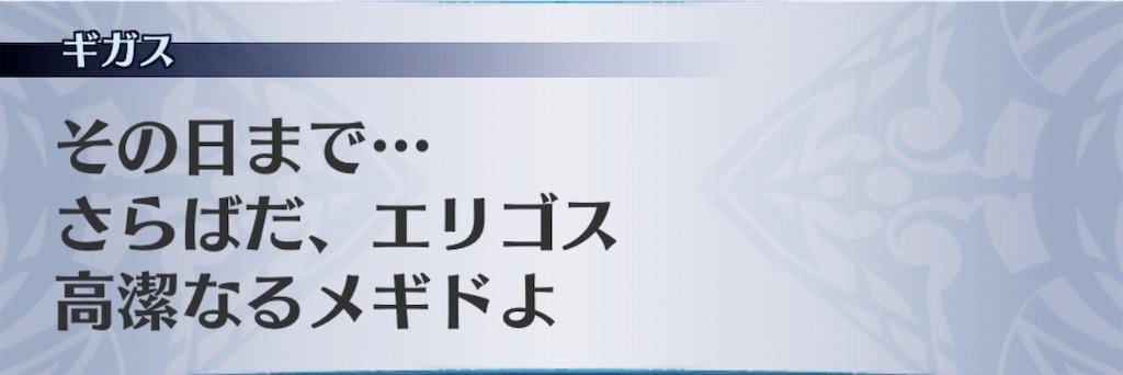 f:id:seisyuu:20190911191950j:plain