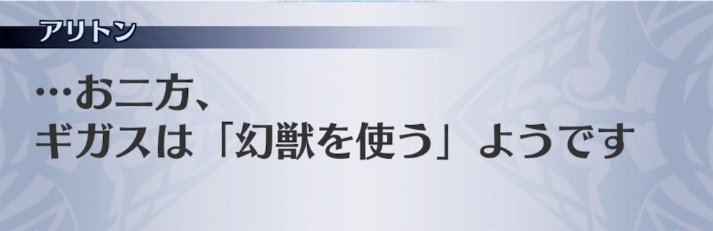 f:id:seisyuu:20190911192053j:plain