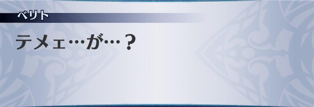 f:id:seisyuu:20190911192622j:plain