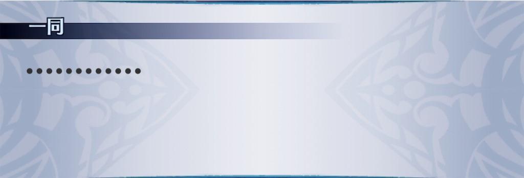 f:id:seisyuu:20190911192630j:plain