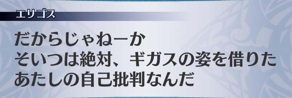 f:id:seisyuu:20190911192745j:plain