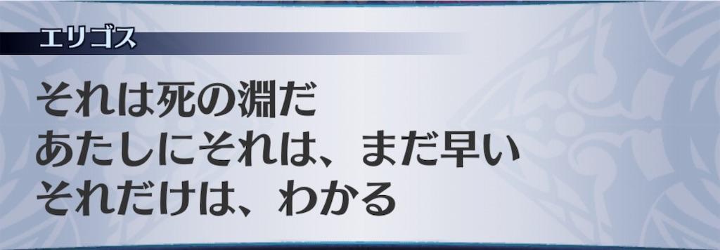 f:id:seisyuu:20190911192912j:plain