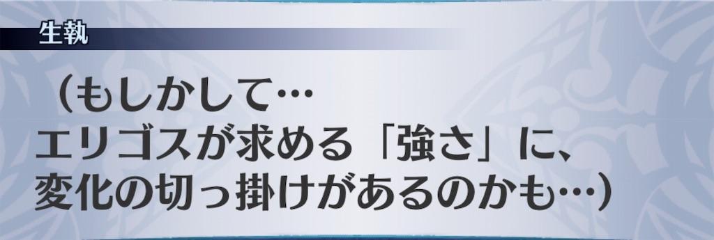 f:id:seisyuu:20190911193010j:plain