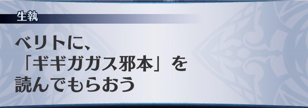 f:id:seisyuu:20190911193506j:plain