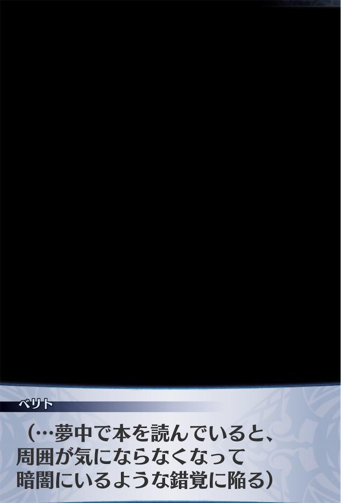 f:id:seisyuu:20190911193926j:plain