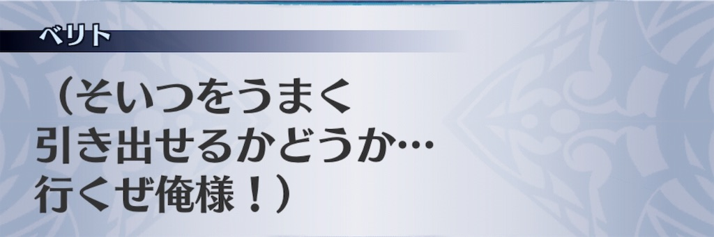 f:id:seisyuu:20190912032847j:plain