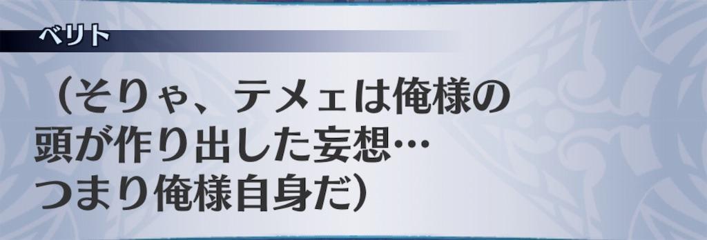f:id:seisyuu:20190912033007j:plain