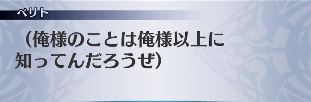 f:id:seisyuu:20190912033010j:plain