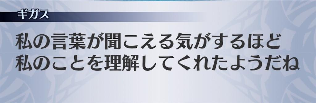 f:id:seisyuu:20190912033153j:plain