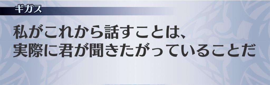 f:id:seisyuu:20190912033200j:plain
