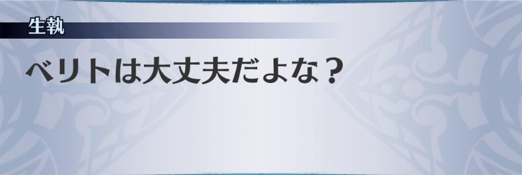 f:id:seisyuu:20190912033323j:plain