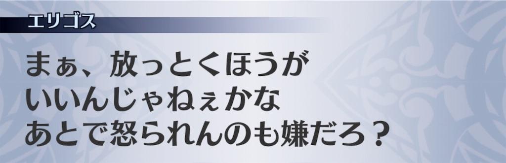 f:id:seisyuu:20190912033503j:plain