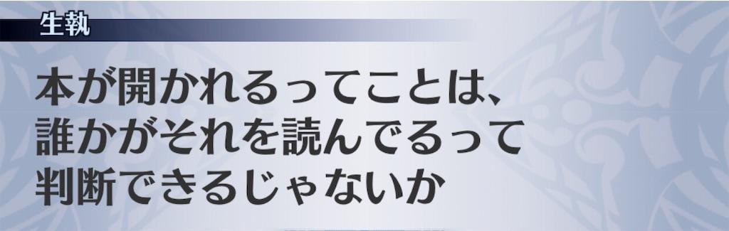 f:id:seisyuu:20190912033651j:plain