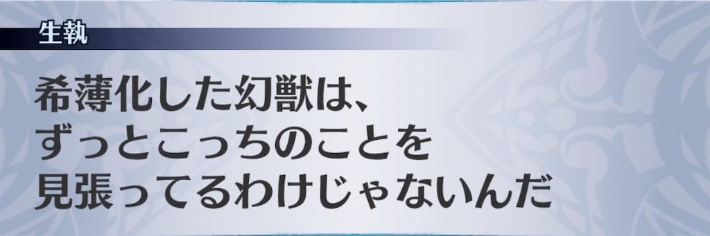 f:id:seisyuu:20190912033723j:plain