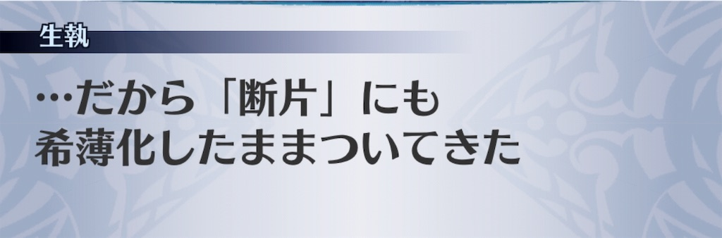 f:id:seisyuu:20190912033906j:plain