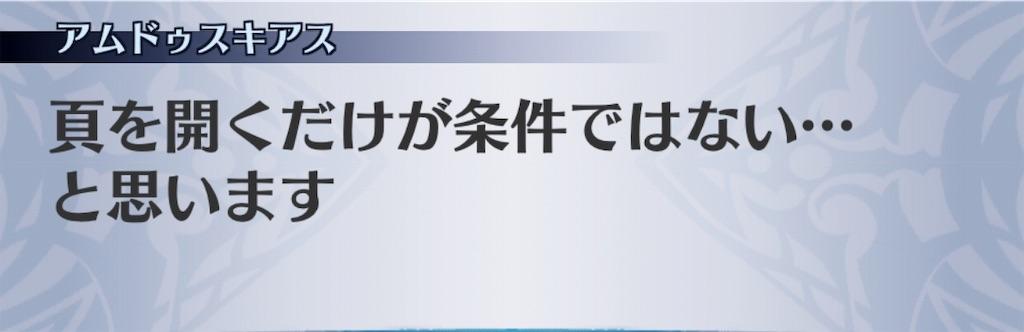 f:id:seisyuu:20190912033958j:plain