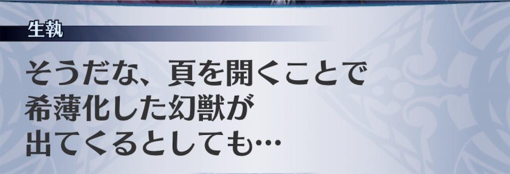 f:id:seisyuu:20190912034058j:plain