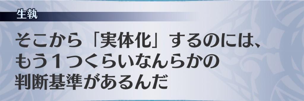 f:id:seisyuu:20190912034103j:plain