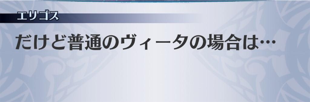 f:id:seisyuu:20190912034147j:plain
