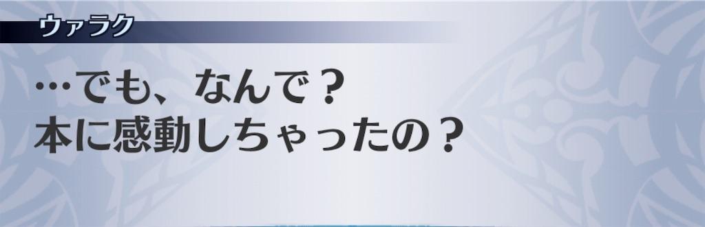 f:id:seisyuu:20190912083036j:plain