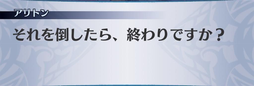 f:id:seisyuu:20190912083117j:plain
