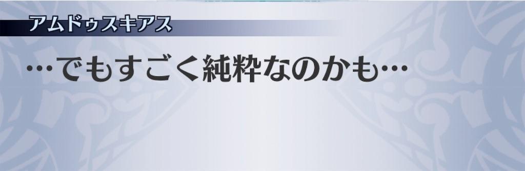 f:id:seisyuu:20190912083355j:plain