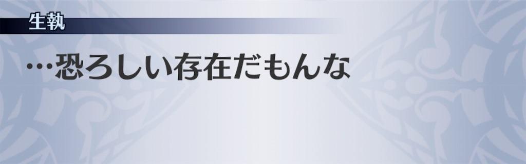 f:id:seisyuu:20190912083442j:plain