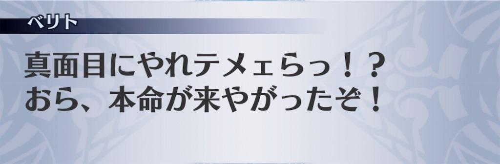 f:id:seisyuu:20190912083634j:plain