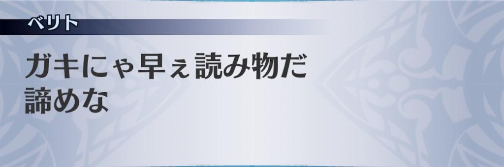 f:id:seisyuu:20190912084145j:plain